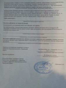 vusnovok_2